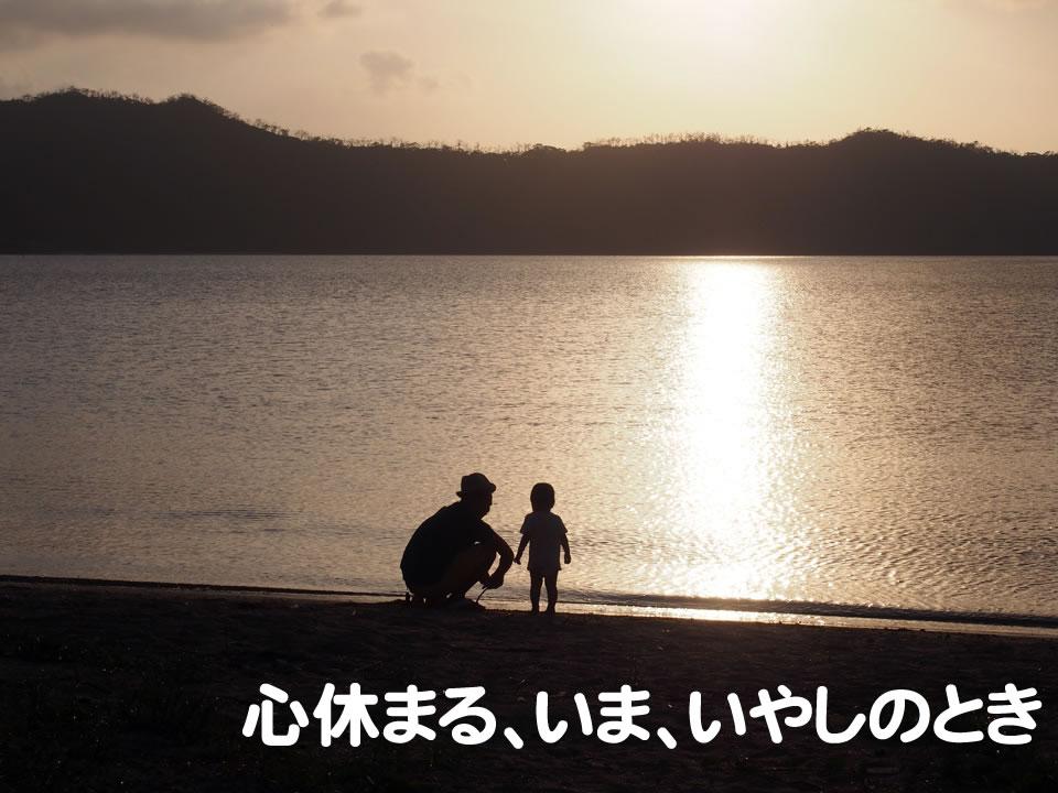 奄美大島 サンセット